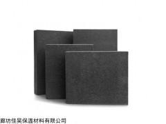 650*550 黑龙江绥化泡沫玻璃板隔音
