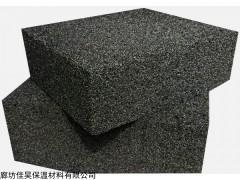 650*550 黑龙江伊春泡沫玻璃板防水