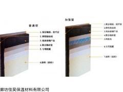 650*550 河北秦皇岛泡沫玻璃板及时供货