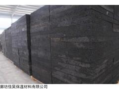 650*550 湖北鄂州泡沫玻璃板用途