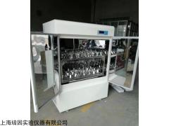 NRY-2102  双层大容量全温摇床 全温恒温振荡器