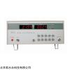wi138525 数字低失真度测量仪