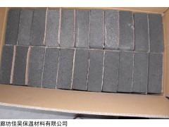 650*550 福建三明泡沫玻璃板施工标准