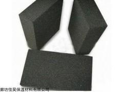 650*550 四川达州泡沫玻璃板防火