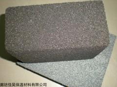 650*550 广东肇庆泡沫玻璃板阻燃