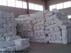 硅酸铝棉厂家价格
