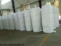 硅酸铝保温毡生产厂家