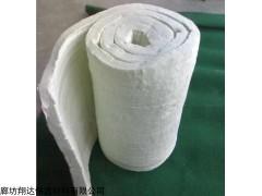 耐火保温陶瓷纤维毯销售价格
