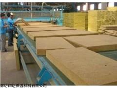 外墙防水岩棉板厂家信息