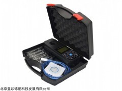 DP-LP4C 便携式多参数水质测定仪