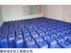 液體抑塵劑-山西省晉城市全新報價