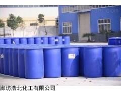 保濕型抑塵劑銷售