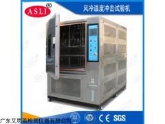 HL-80 汽车部件高低温老化试验箱