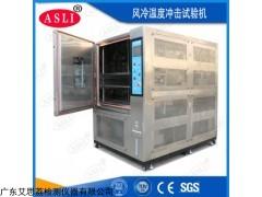 HL-80 UPS电源高低温老化试验箱