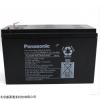 Panasonic松下蓄电池-12V7AH