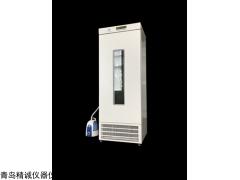 JC-HWHS100 恒温恒湿培养箱