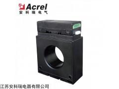 ARCM-L45 安科瑞二总线一体式电气火灾监控探测器