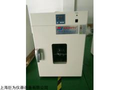 JW-3802 高溫烤箱