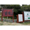 BYQL-YZ 景區森林公園負氧離子監測顯示系統