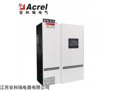 ANAPF50-380A 安科瑞壁挂式有源电力滤波器