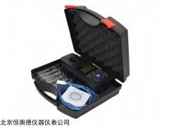 HAD-29521 便携式多参数水质测定仪