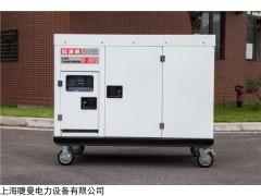 噪音不大的10千瓦柴油发电机