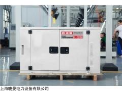 30千瓦柴油发电机商业备用电源
