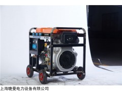 190A柴油发电电焊机带切割机