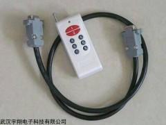 濮阳市电子地磅无线控制器