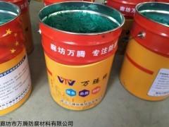 VEGF-2 无溶剂环氧陶瓷涂料施工程序