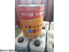 VEGF-2 乙烯基中高温玻璃鳞片防腐胶泥