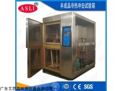 TS-80 不?#23665;?#20919;热循环试验箱