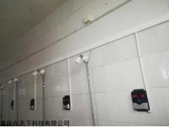 HF-66O 浴室水控器,智能节水刷卡机,浴室ic卡水控机