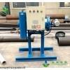 G型物化旁流綜合水處理儀使用說明