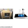 wi138553  實驗室納米加熱板