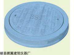 复合树脂圆形井盖