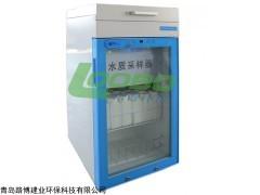 直供河南地区LB-8000等比例水质水质采样器