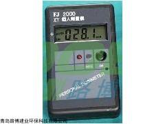 环境本底亦有响应的FJ2000个人剂量仪