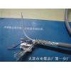 PTYA23-7*1.5铠装铁路信号电缆