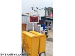 陕西西安咸阳OSEN-6C扬尘噪声在线监控设备