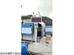 BYQL-YZ 广州扬尘监测_24小时在线监测设备