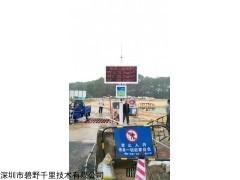 BYQL-YZ 深圳噪声扬尘监测系统 24小时在线监测 联动降尘