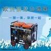 单缸风冷式5千瓦柴油发电机