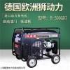 300安培本田发电电焊一体机