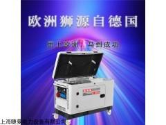 10KW静音柴油发电机上海直销