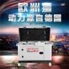 12KW柴油发电机云控制监控