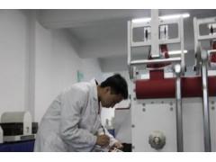 沈阳仪器检测公司,供应仪器设备检测,仪器计量