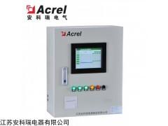 AFRD100/B2 安科瑞防火门监控系统主机