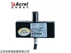 BR-AI 安科瑞 罗氏线圈电流变送器