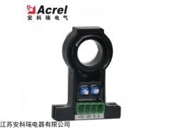AHKC-E 安科瑞闭口式开环霍尔电流传感器